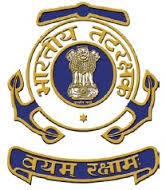Coast Guard Navik (General Duty) Admit Card 2019 / 10+2 Domestic Branch 02/2019: