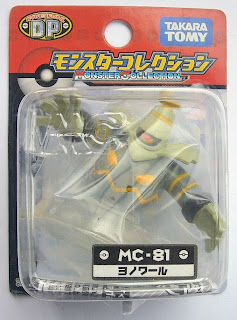 Dusknoir Pokemon figure Tomy Monster Collection MC series