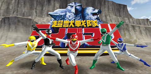 Chojuu Sentai Liveman Completo.(Zippyshare ).
