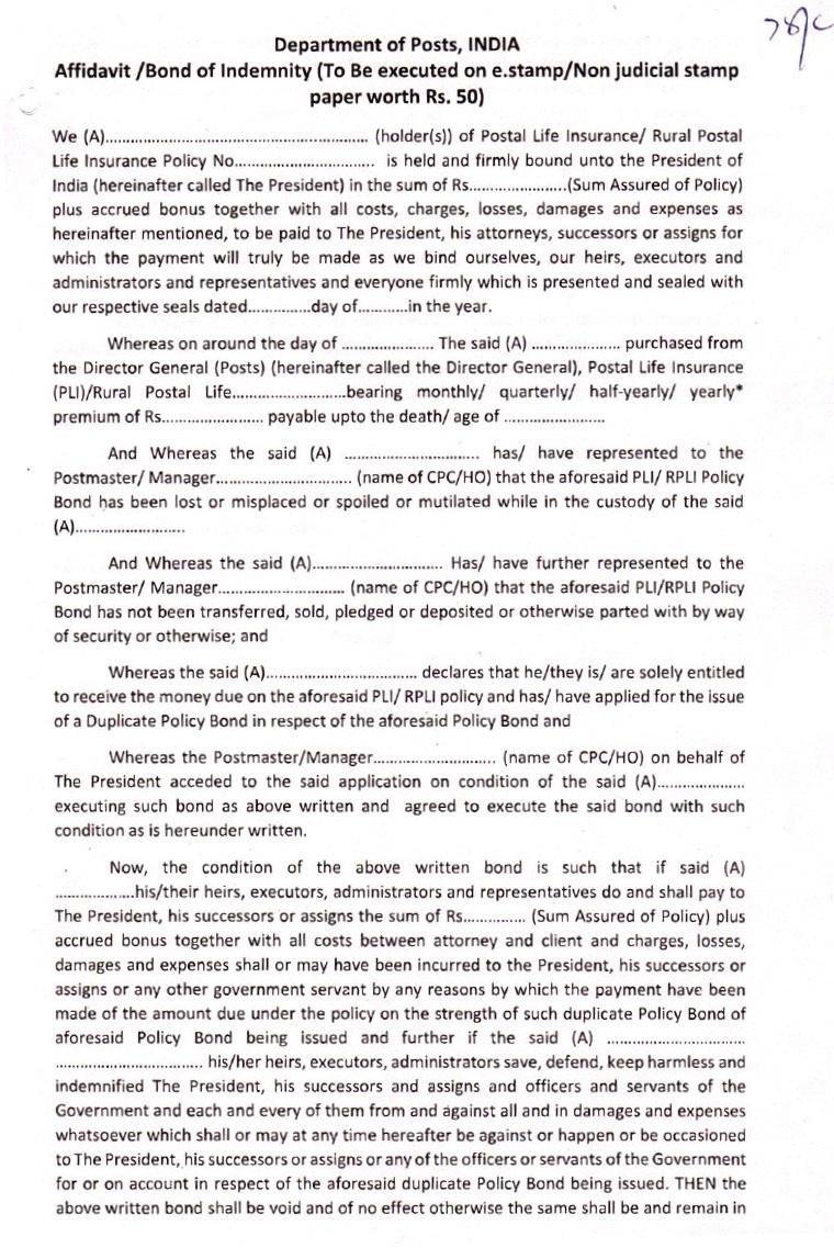 PLI-RPLI :: Amendment to existing rules relating to issue ...