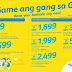 Cebu Pacific Promo Ticket 2017