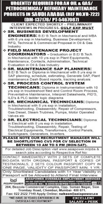 Oil & Gas Petrochemical project jobs in Saudi Arabia