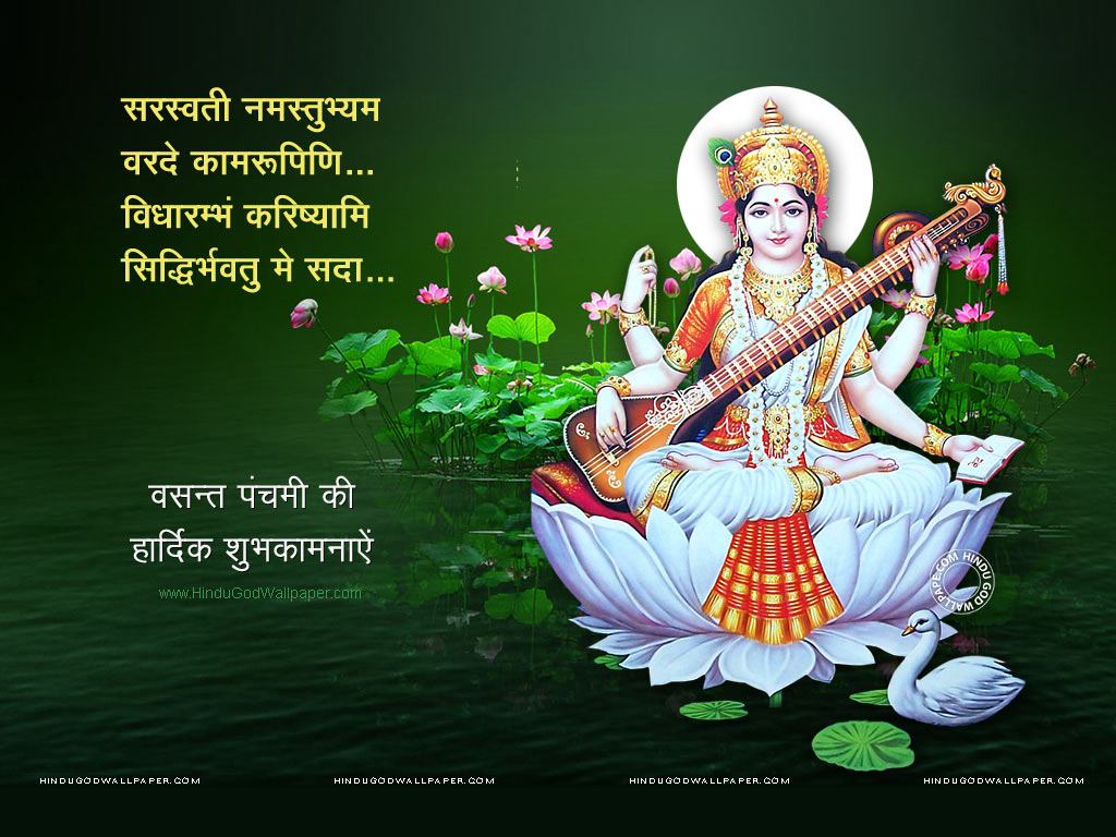 Happy Basant Panchami Images 2018 Wallpapers Pictures GIF Pic s & Photos