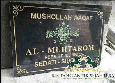 Prasasti Peresmian Masjid