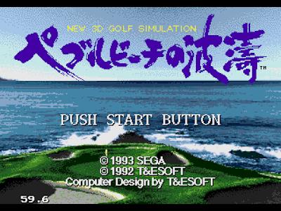 【MD】新3D高爾夫:模擬石灘,體育運動休閒遊戲!