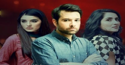 Qarz pakistani drama song mp3 download / Bash 4 3 release notes
