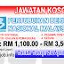 Job Vacancy at BERNAMA - Pertubuhan Berita Nasional Malaysia