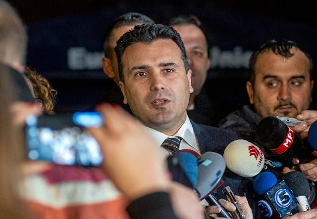 Italienischer Geheimdienst in Abhörskandal verwickelt?
