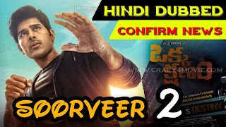 Shoorveer 2 Hindi dubbed full movie