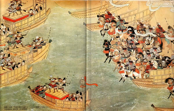 Taira-Minamoto Wars