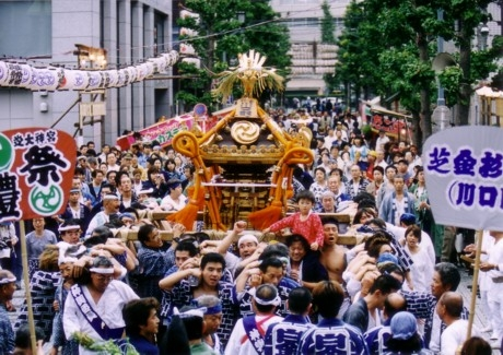 Dara-Dara Matsuri Festival, or Ginger Fair at Shiba Daijingu Shrine, Shiba, Minato, Tokyo