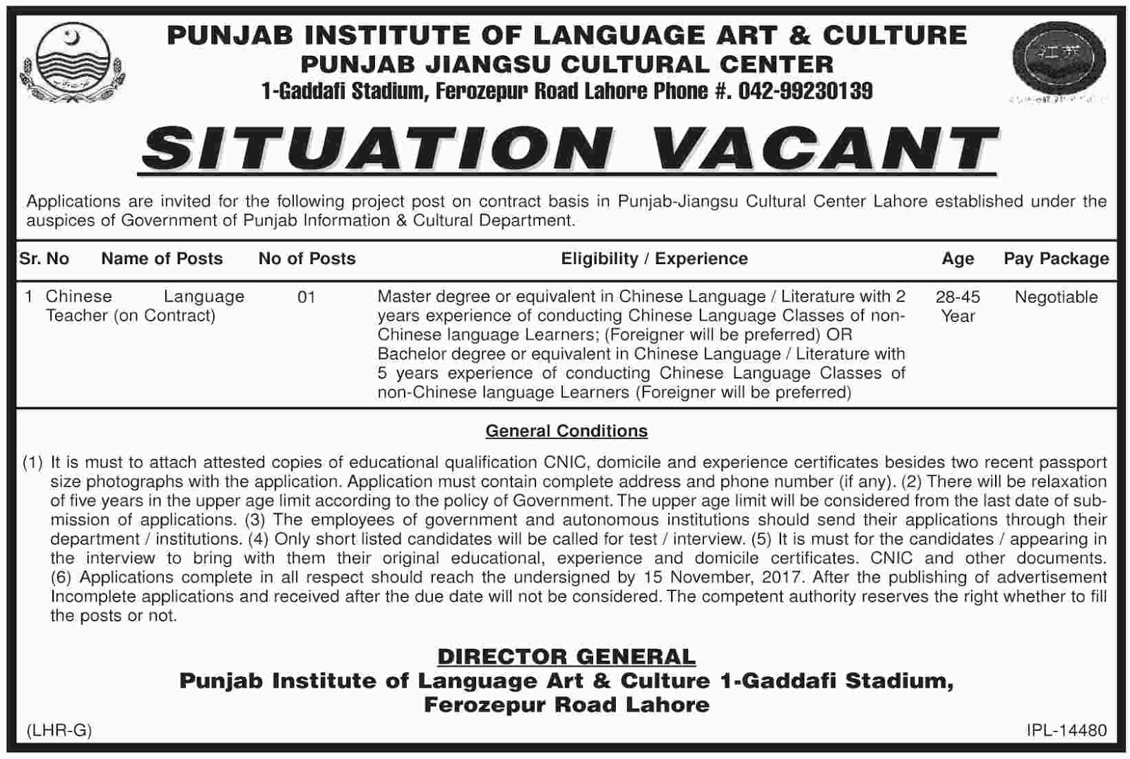 Jobs in Punjab Institute Of Languages Art And Culture  Oct 2017