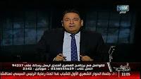 برنامج المصرى أفندى حلقة الجمعه 9-12-2016