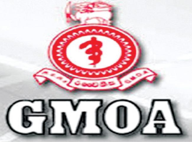 எதிர்வரும் 17 ஆம் திகதி வைத்தியர்கள் நாடளாவிய ரீதியில் வேலைநிறுத்தம்- GMOA