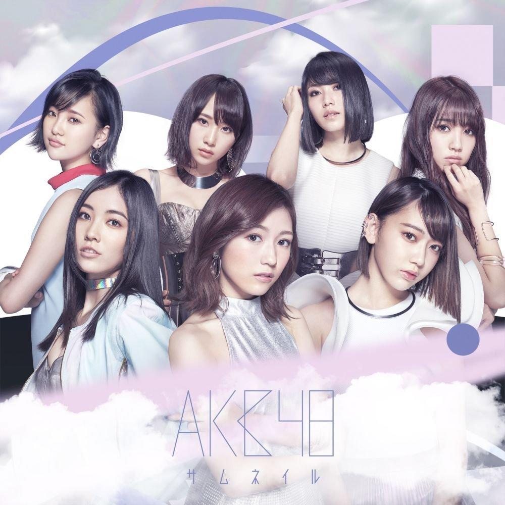 Download Lagu AKB48 Terbaru