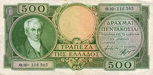 https://3.bp.blogspot.com/-AYao62Lgpjg/UJjswTtluUI/AAAAAAAAKL8/OVVw-j0BRBE/s640/GreeceP171-500Drachmai-%281945%29_f.jpg