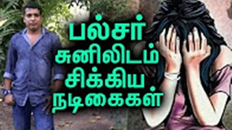 Pulsar Sunil Molested One More Actress!