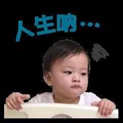Rogue baby's life