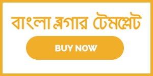 Best bangla newspaper and blogging blogger templates
