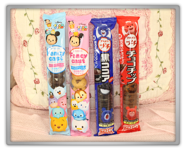 Candysan Japanese Candy food snack Haul Review bourbon fancy cast disney chocolate vanilla petit black chocolate choco chips