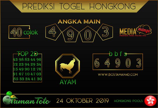 Prediksi Togel HONGKONG TAMAN TOTO 24 OKTOBER 2019