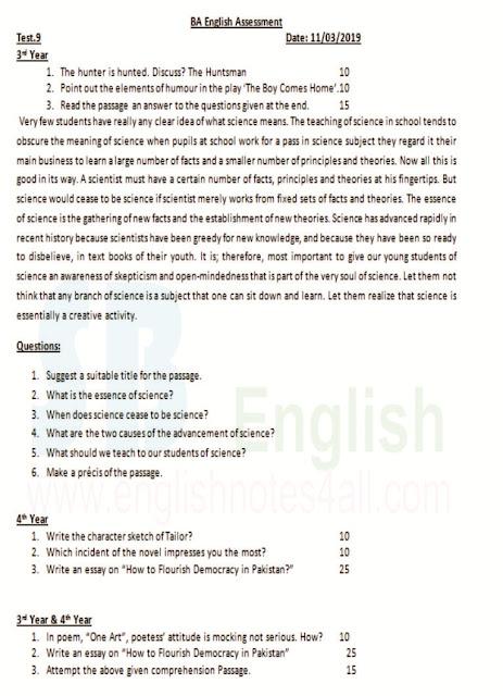 ba english test sechdule