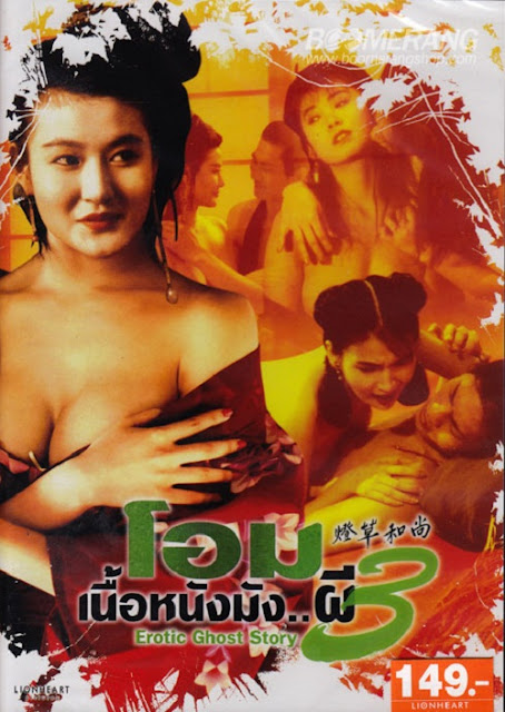 Erotic Ghost Story 3 (2017) English Hot Movie Full HDRip