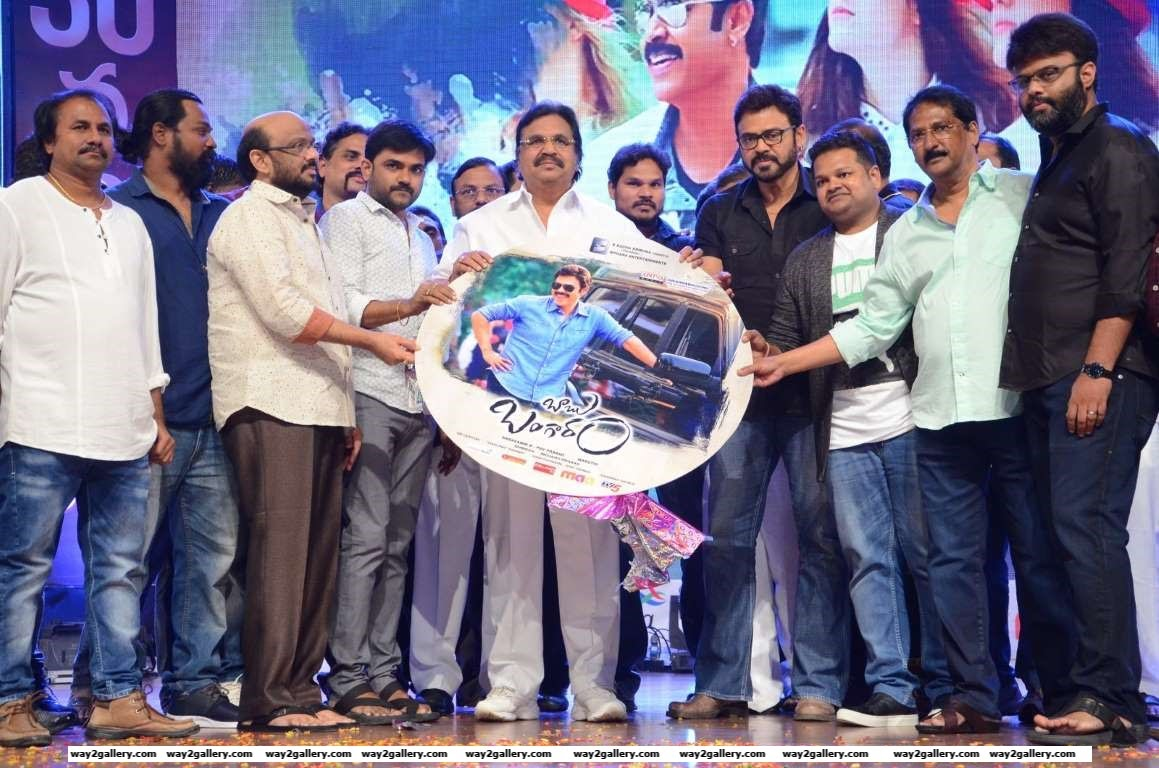 The cast and crew of Venkateshs Babu Bangaram launched the audio of the Telugu film