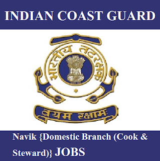 Indian Coast Guard, Ministry of Defence, 10th, Force, Navik, freejobalert, Sarkari Naukri, Latest Jobs, indian coast guard logo