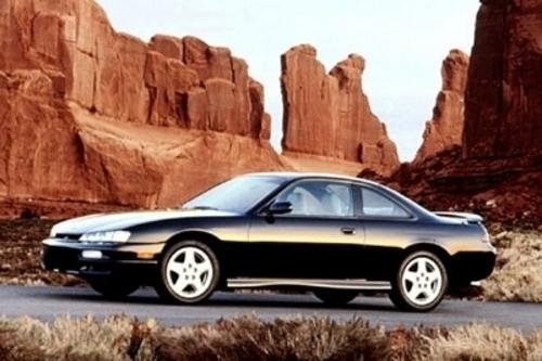 Famous Car Manual  1998 Nissan 240sx Service Factory