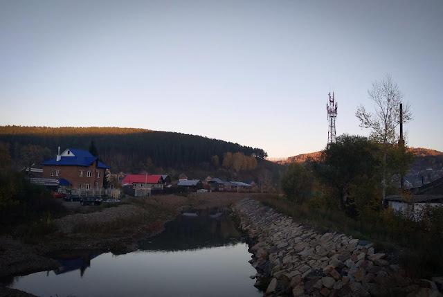 Gorno-Altaysk, Altai