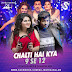 Chalti Hai Kya 9 Se 12 - DJ Nilashree & DJ Anish Mix