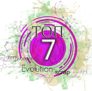 http://evolution-scrap.blogspot.ru/2016/09/blog-post_20.html
