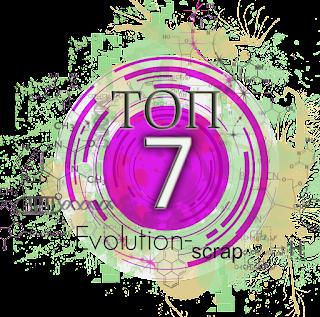 http://evolution-scrap.blogspot.ru/2016/09/blog-post_20.html