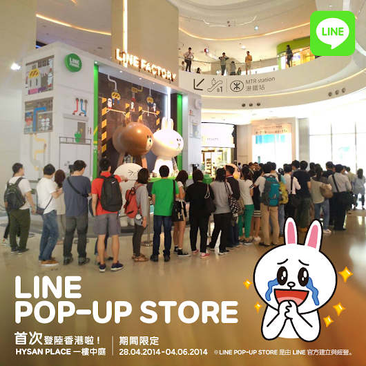 LINE @ Hysan Place (28/4 - 4/6)
