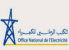قطاع الكهرباء