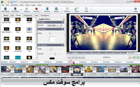 تحميل برنامج دمج الصور مع الفيديو للكمبيوتر مجانا