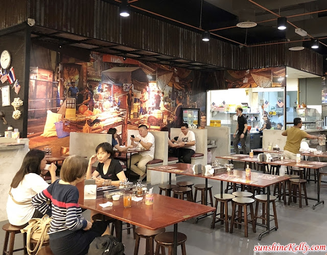 Go Thai, Atria Shopping Gallery, Authentic Thai Isan Street Food, Thai Food, Isan