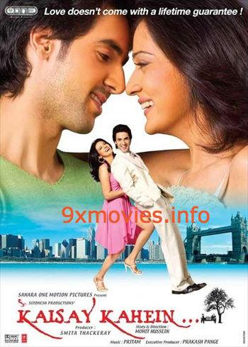 Kaisay Kahein 2007 Hindi Movie Download