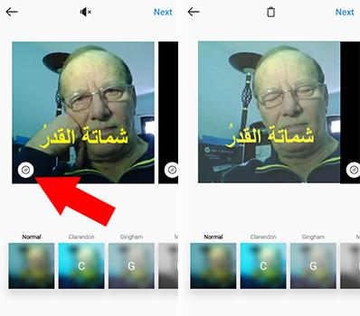 تقوم بتحريك الفيديوهات لترتيبها اذا كانت غير مرتبة