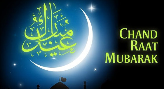 Chand Raat 2018 – chand raat mubarak SMS, Images, Wallpapers