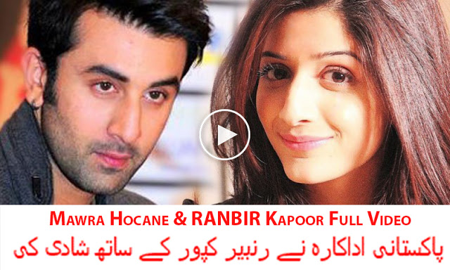 Mawra changed the spelling of her menage unit of measurement bring upwards from  Mawra Hocane & Ranbir Kapoor Leaked Marriage Video