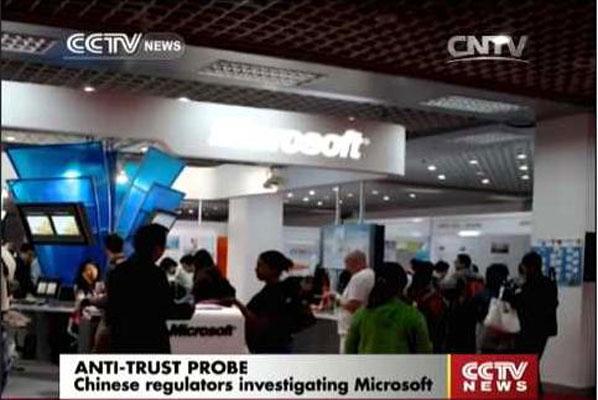 Pemerintah Tiongkok Kembali Periksa Kantor Microsoft