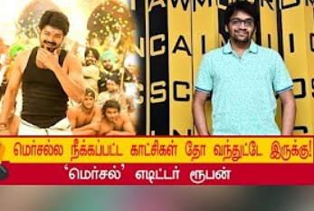 Editor ruben says about mersal movie