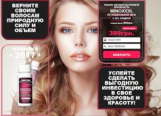 https://luckproduct.ru/minoxidil/?ref=275948&lnk=2055908