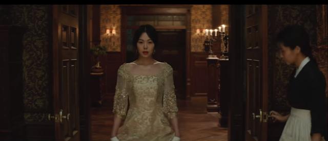 Hodeko Mademoiselle Agassi The Handmaiden Kim Min-Hee