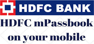 View HDFC mPassbook on your mobile offline