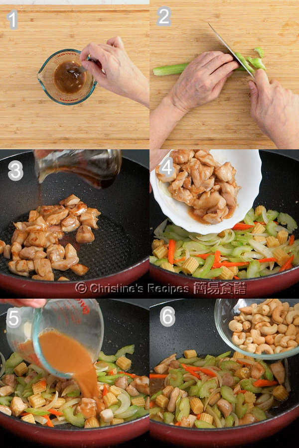 腰果炒雞丁製作圖 Cashew Chicken Stir Fry Procedures