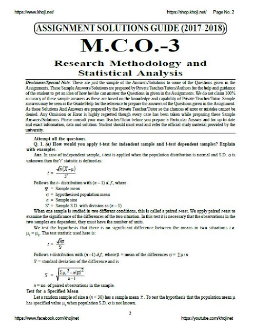MCO-03 Research Methodology and Statistical analysis Solved Assignment 2018