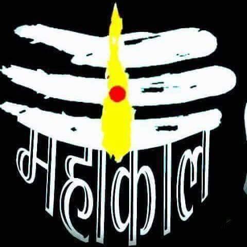 Lord Shiva Mahakal Status For Facebook And Whatsapp